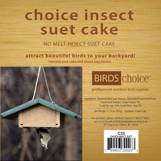 Choice Insect Suet Cake 12/Pack